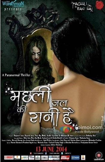 Machhli Jal Ki Rani Hai 2014 Hindi Movie Download