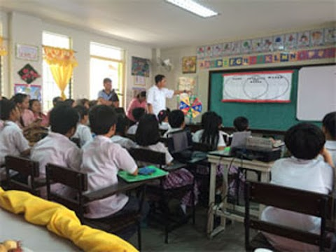 UP NISMED and DOST-SEI Conduct Phase 2 of Project HOTS