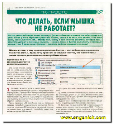 Orpalis  PDF Reducer Pro 3 - Отрывок текста после сжатия