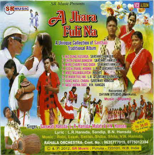 A Jhara Phuli na Cover
