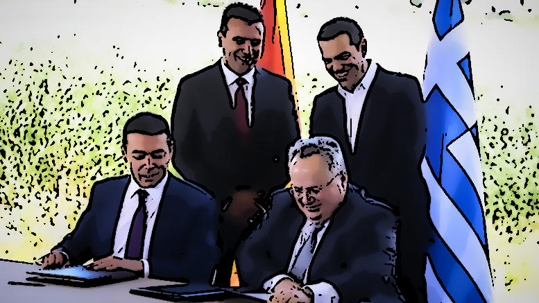 5d5798021756 Ελπίζω τώρα να κατάλαβες η μη λύση του Σκοπιανού τι σήμαινε ...