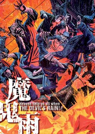 The Devil's Rain, poster Japonés