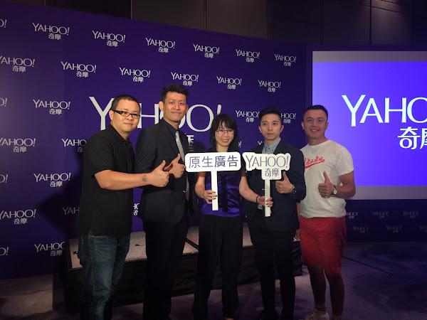 Yahoo數位行銷認證講師