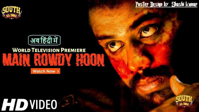 Main Rowdy Hoon (Panta) Hindi Dubbed 720p HDRip Full Movie Download 300mb Movies, 300mbmovies, 3D Movie, 3GP, 500MB, 700mb, 7starhd, 9kmovies,9xfilms.org, 9xmovie,world4u.thelinksmaster.com, world4ufree, worldfree4uPa Paandi Download 300mb Movies, 300mbmovies, 3D Movie, 3GP, 500MB, 700mb, 7starhd, 9kmovies,9xfilms.org, 9xmovie,world4u.thelinksmaster.com, world4ufree, worldfree4u