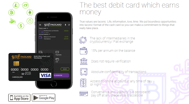 PAOcard Visa by paocard.com: