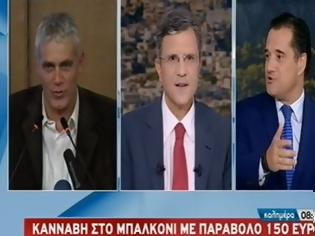 Άδωνις: Η πρώτη επένδυση του ΣΥΡΙΖΑ είναι ο μπάφος! [Βίντεο]