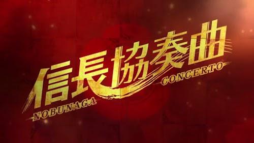 Nobunaga Concerto   Sub. Español   HD 720p   MEGA