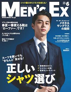 [雑誌] MEN'S EX 2016 06月号, manga, download, free