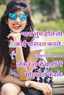 Love And Sad Shayari In Hindi