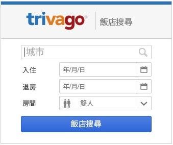 Trivago 旅遊推薦