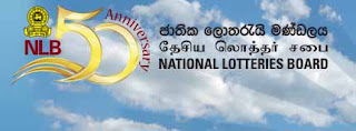 Move to shift National Lotteries Board to Hambantota