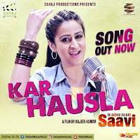 Kar Hausla Mp3 Song