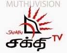 Shakthi Tamil 8pm News 20.04.2018