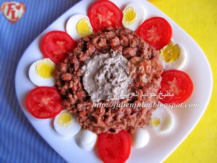 "Egyptian ""Ful Medames"" & Baba Ganoush فول مع بابا غنوج"