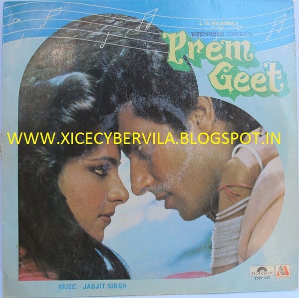 COLLEGE PROJECTS AND MUSIC JUNCTION: PREM GEET (1981) OST
