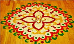 Simple Flower Rangoli Designs For Diwali