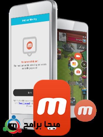 تحميل برنامج mobizen لتصوير الشاشه فيديو للكمبيوتر والموبايل برابط مباشر