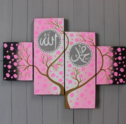 Berbagai Contoh Gambar Lukisan Kaligrafi Islam Modern Huruf