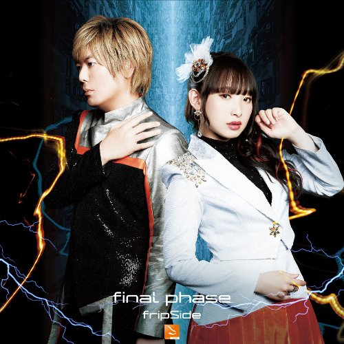fripSide - final phase