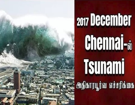2017 December Chennai Tsunami | IBC Tamil Tv