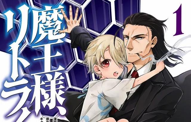 Ungkap Teaser, Cast, Staf dan Tanggal Tayang Anime Maou-sama Retry!