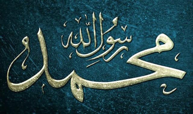 anak anak nabi muhammad