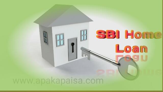 State Bank of india ( SBI ) Home Loan in hindi  स्टेट बैंक ऑफ़ इंडिया होम लोन