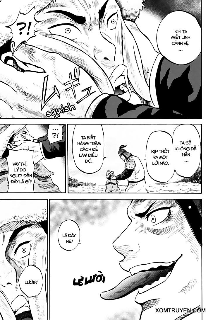 Horizon (okada takuya) chap 26 trang 3