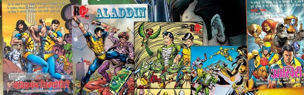 Raj Comics Cbr Download