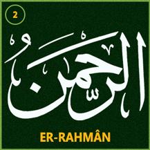 Asmaul Husna Lengkap Seni Kaligrafi Islam