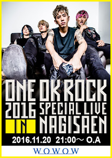 ONE OK ROCK 渚園 2016 SPECIAL LIVE IN NAGISAEN