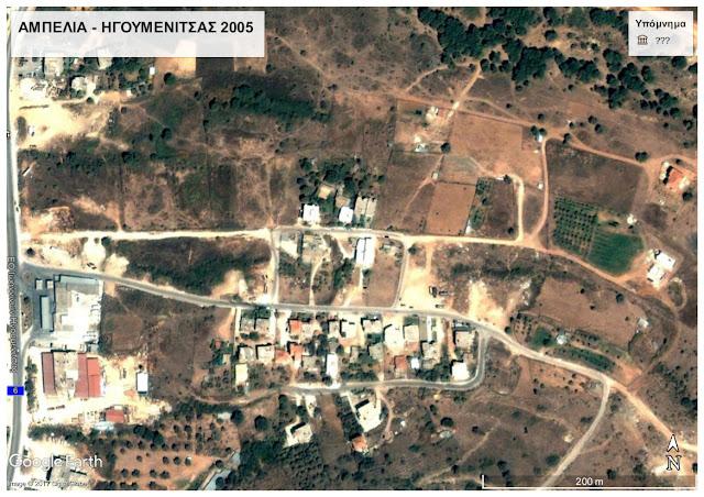 Απάντηση του Δήμου Ηγουμενίτσας για το μπαζωμένο ρέμα στα Αμπέλια προς την Συμμετοχική Ομάδα Πολιτών Θεσπρωτίας