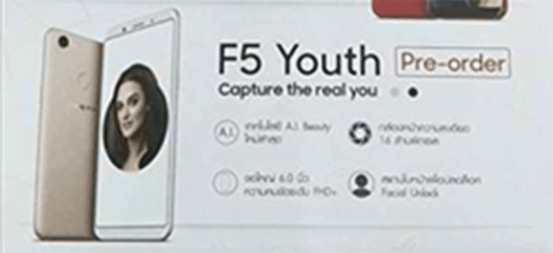 OPPO F5 Youth With A.I. Beauty Recognition Poster Leaked!