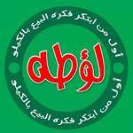 logo by anawein