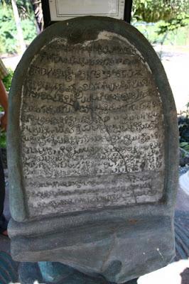 Prasasti Bersejarah di Indonesia Dari Berbagai Kerajaan 16++ Prasasti Bersejarah di Indonesia Dari Berbagai Kerajaan