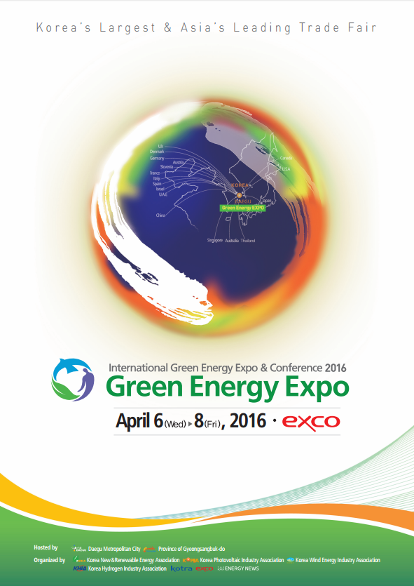 Exco Blog Time Out International Green Energy Expo