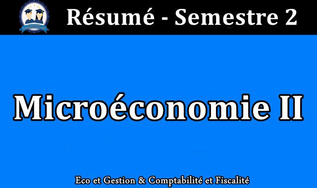 Resume Microéconomie II S2