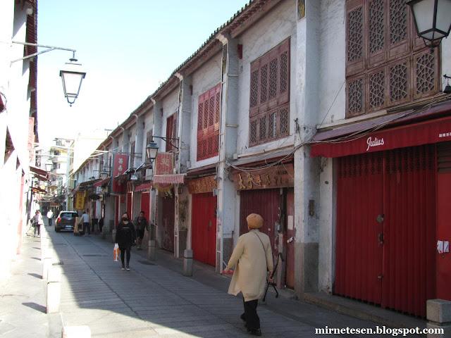 Макао - Улица Счастья (Rua da Felicidade)