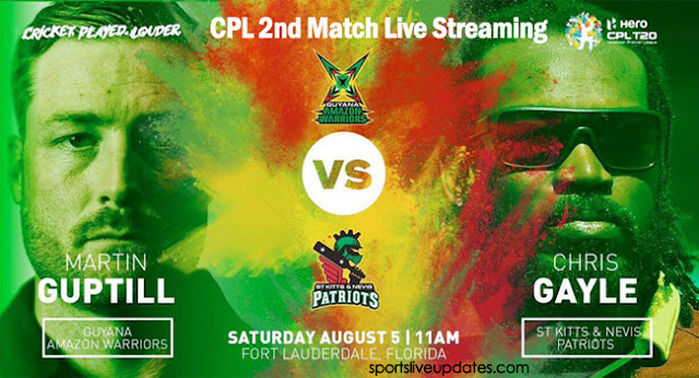 CPL Live Streaming - 2nd Match 2017