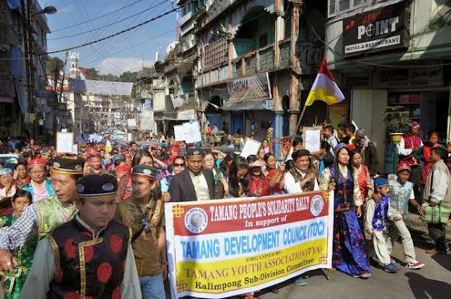 Tamangs demands for Tamang Development Council