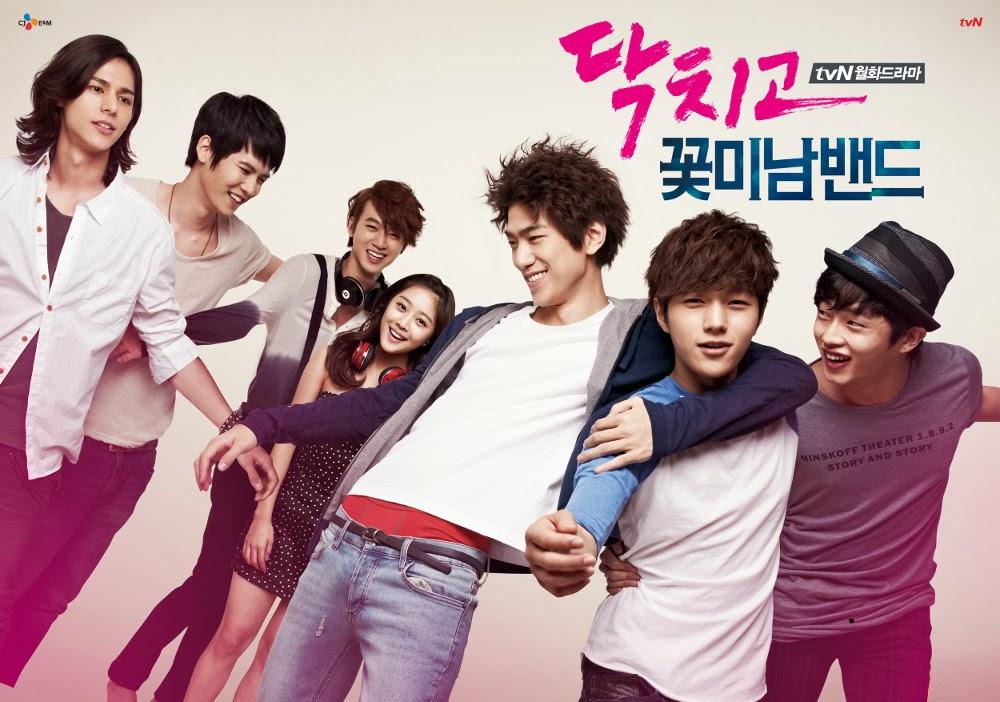 Korean teen dramas