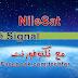 تردد واحد يضمن لك اشارة جيدة في النايل سات NileSat تعرف عليه الان قبل الجميع
