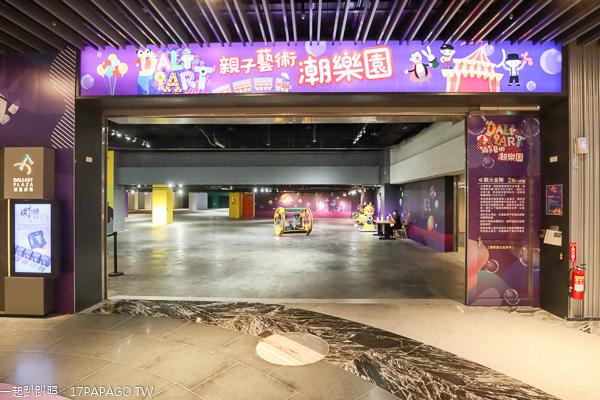 台中大里|台中軟體園區Dali Art藝術廣場活動