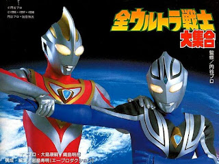Ultraman Gaia Episode 01-51 [END] MP4 Subtitle Indonesia
