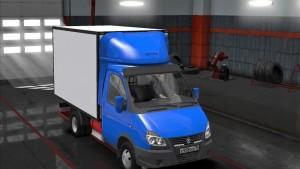 GAZ Valdai Truck & Trailer
