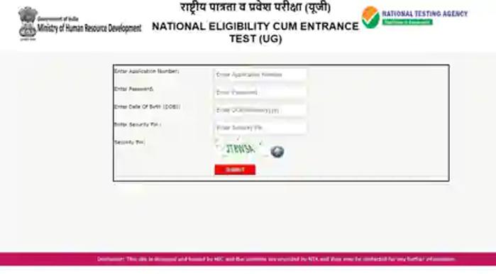 NTA NEET 2020 Admit Card Download
