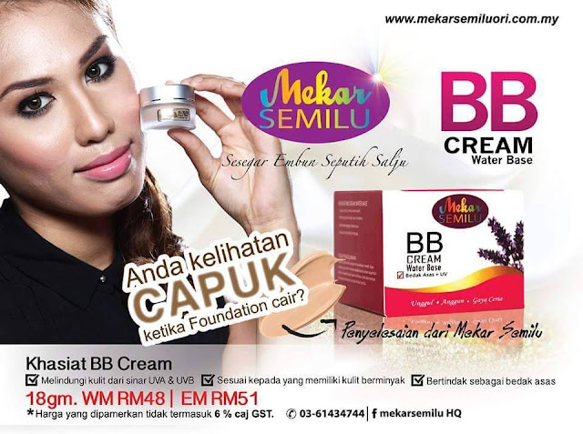 BB CReam Water Base Mekar Semilu