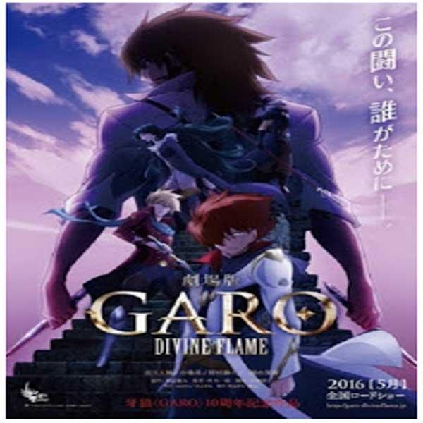 Garo: Divine Flame, Garo: Divine Flame Synopsis, Garo: Divine Flame Trailer, Garo: Divine Flame Review