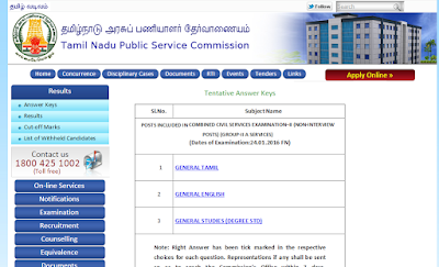 tnpsc group two non interview exam 2016 answerkey published