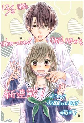 Marina Umezawa inicia nova série na ShoComi